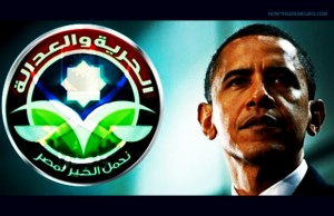 Governmental Collusion with the Muslim Brotherhood in the USA